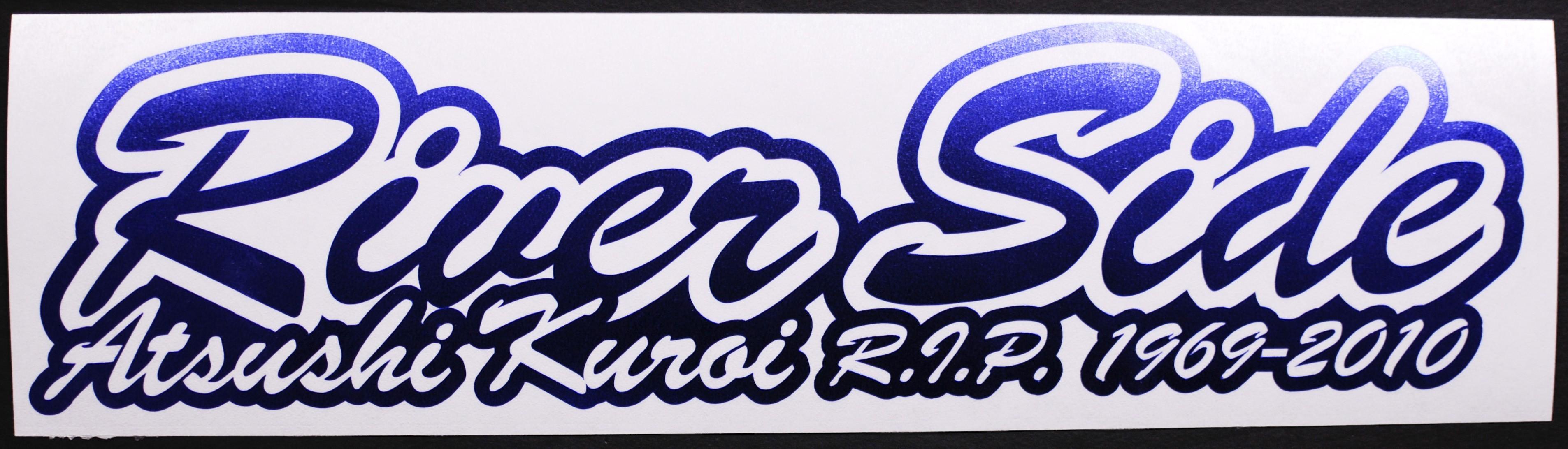 Kuroi River Side Tribute Sticker T Shirt Origin