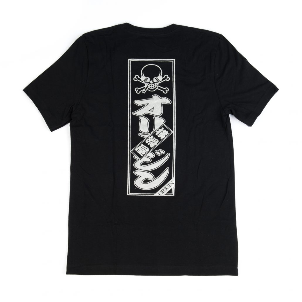 Limited Origin Lab 2018 T Shirt Origin